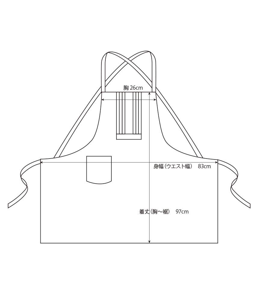 Linen Tuck Apron / リネンタックエプロン【チャコールグレー】