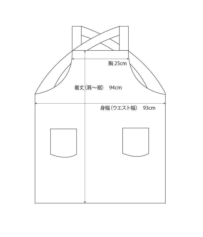 Linen Crossover Apron / リネンクロスオーバーエプロン【ストライプ】